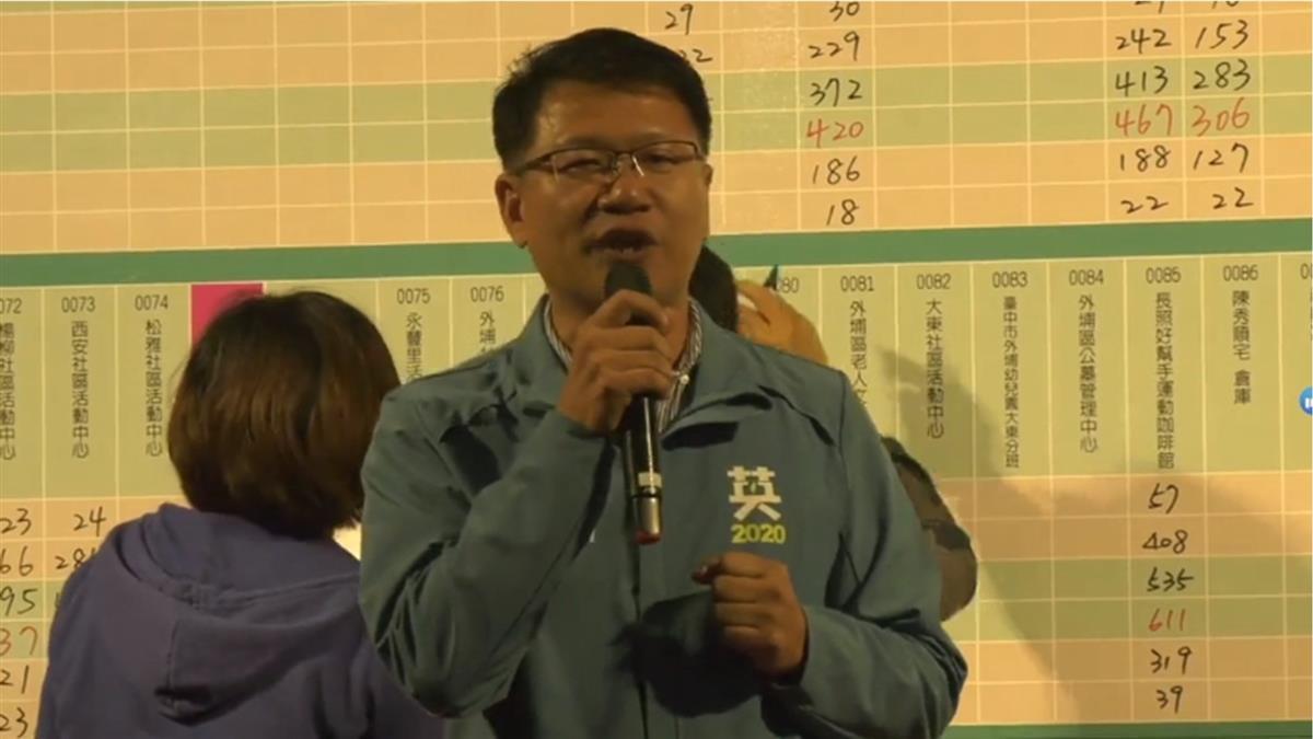 台中蔡其昌自行宣布當選! 感謝市民鄉親
