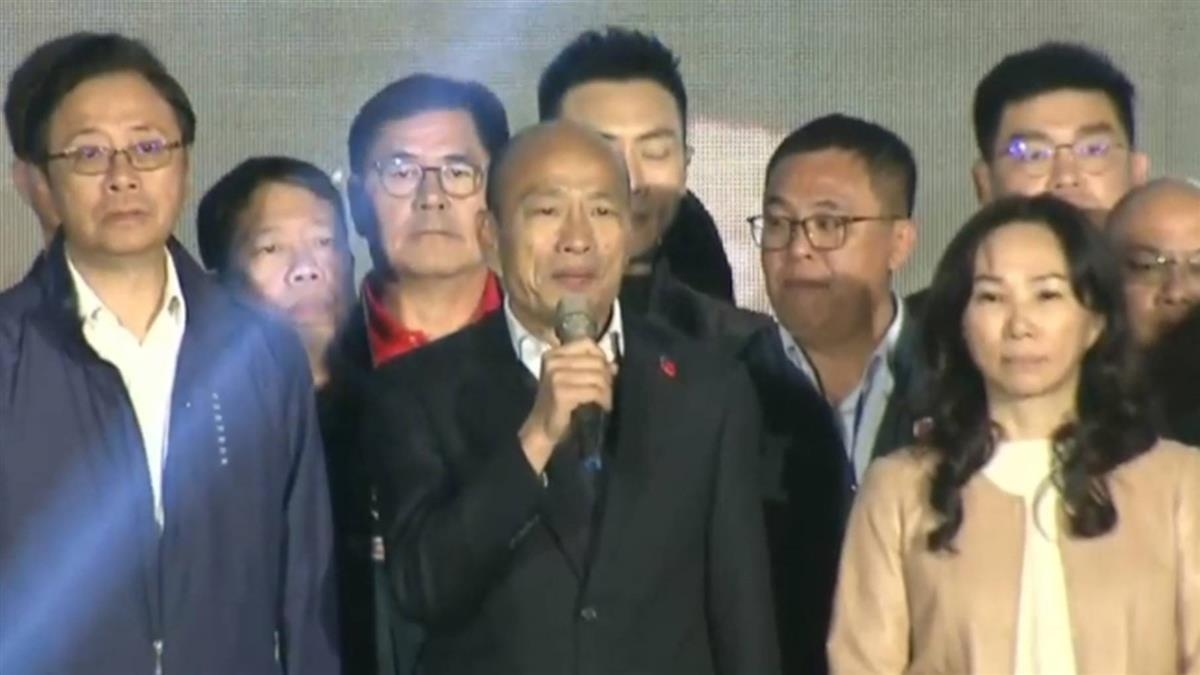 韓國瑜高雄失血逾28萬票 專家揭背後關鍵