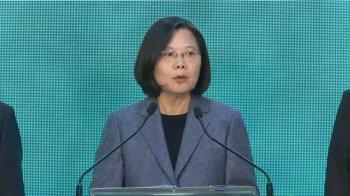 2020台灣大選全球關注 美國務卿發文祝賀