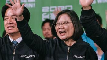 台灣總統選舉2020:蔡英文以破紀錄得票數獲勝連任