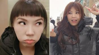 蔡史上最高票連任 劉樂妍崩潰:不是作票?