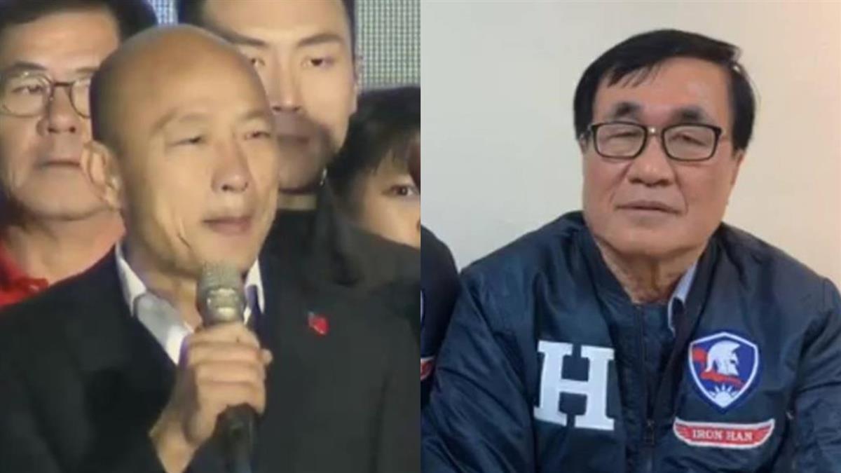 韓國瑜敗選回防高雄 李四川:他很堅強