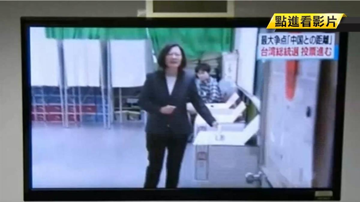 台灣大選陸網友搞內鬨 陸媒:骯髒的選舉