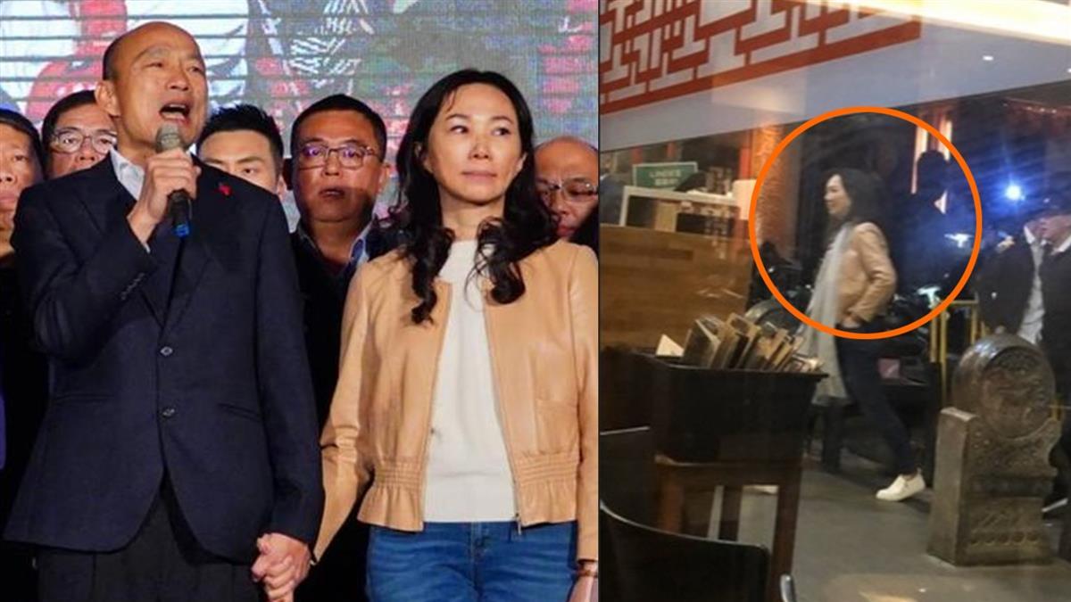 韓國瑜爆敗選放鳥媒體跑去吃鍋!韓辦回應了