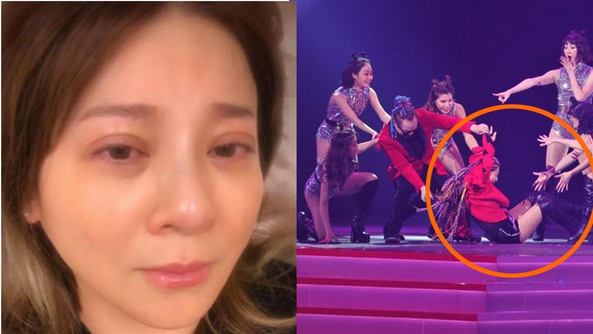 王彩樺小巨蛋開唱爆意外!台上重摔觀眾全嚇壞