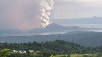 菲律賓塔爾火山瀕臨爆發 馬尼拉機場暫停起降