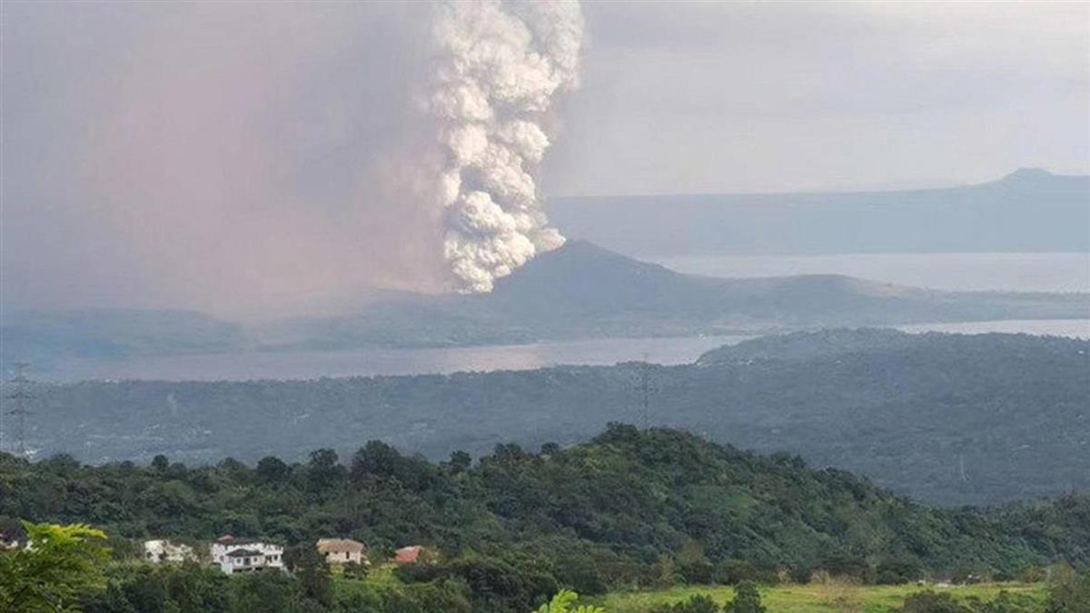 菲律賓塔爾火山恐爆發 馬尼拉機場暫關閉