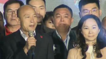 市長正式回歸 !韓國瑜預計10點召開記者會