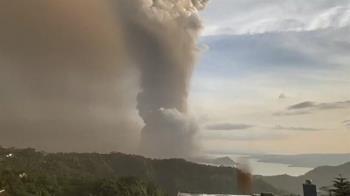 菲律賓塔爾火山恐爆發  華航長榮部分航班取消
