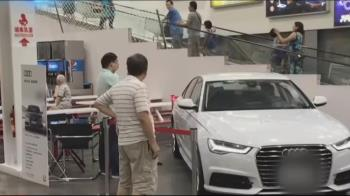 大賣場買車超划算? 過來人大讚:省很大