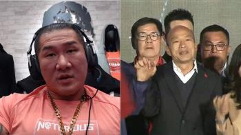 支持韓國瑜驗票 館長:不相信他有550萬票
