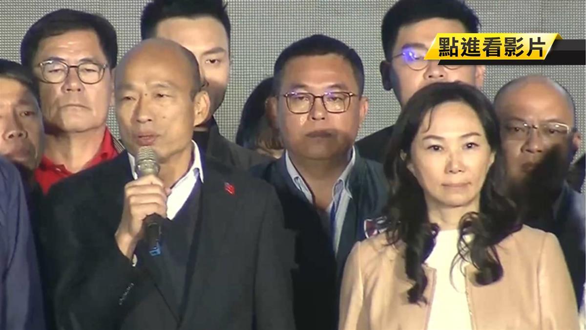 韓國瑜回歸市政 綠營議員:公開道歉 專心市政