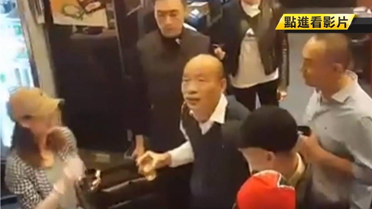 放媒體鴿子吃鍋 韓國瑜回應吐真相