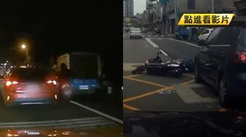 出撞況!疑視線死角擦撞犁田 騎士撞貨車再撞轎車