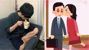 終結孤單!日本網紅自製老婆 超狂手法曝