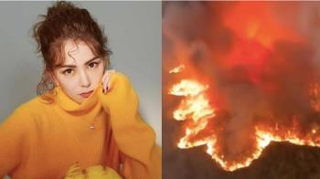 澳洲大火肆虐 昆凌發童年照哀悼