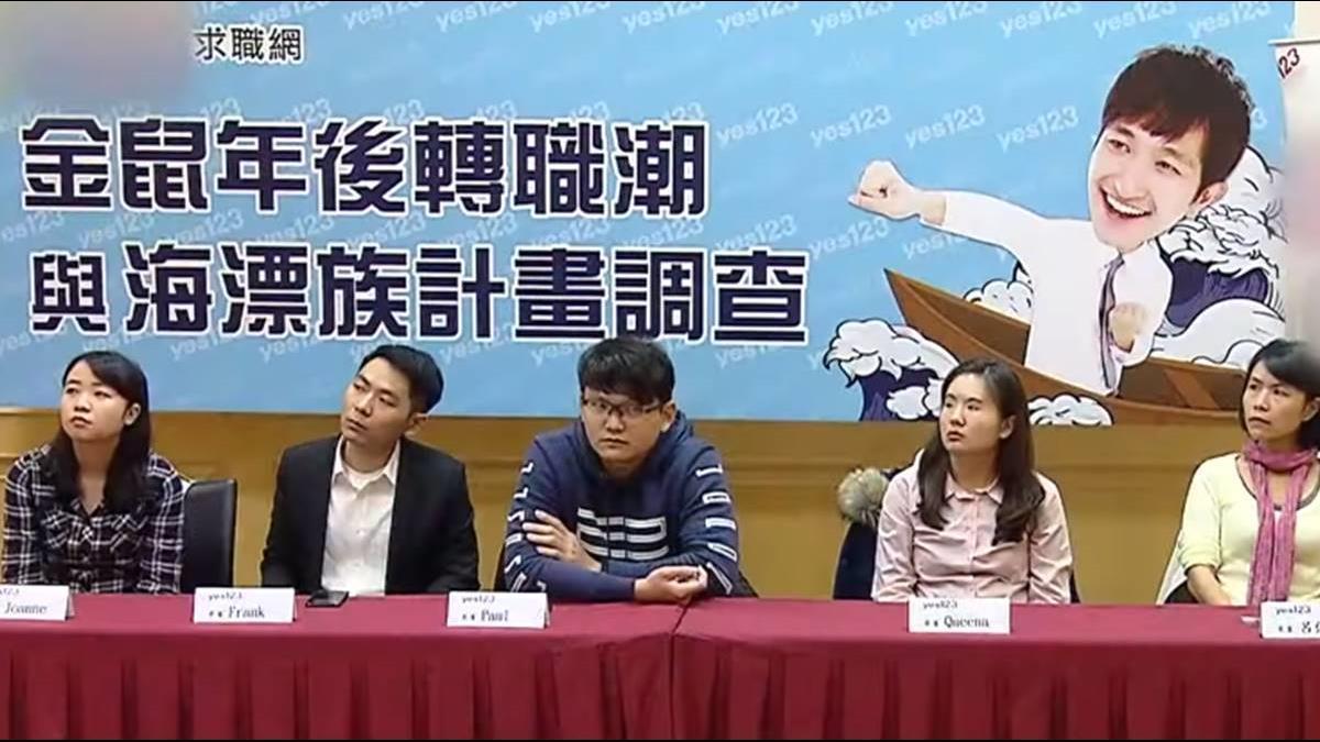 海外求職夯!台灣低薪苦 736萬人想當海漂族