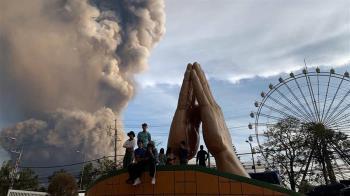 塔爾火山曾噴發達7個月 菲律賓準備最糟情況