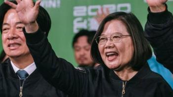 蔡英文成功連任:「今日台灣 明日香港」?