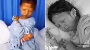 救病弟吃5年辣椒拌飯 女瘦到剩21kg病逝