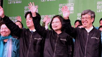 蔡總統:長照2.0持續升級  提供更周全照顧