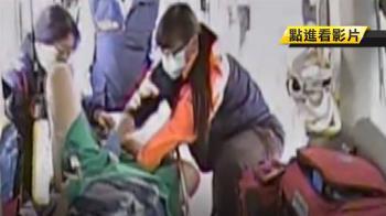 上廁所突破水!孕婦救護車上急產 消防員幫接生