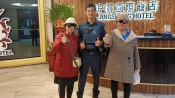陸客品嚐台灣美食迷路 熱心警協助返飯店