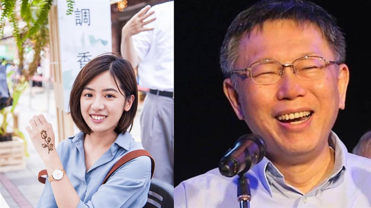 柯P選總統!「學姐」黃瀞瑩驚爆下一步計畫