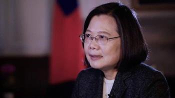 台灣總統蔡英文:中國需要向台灣表示尊重