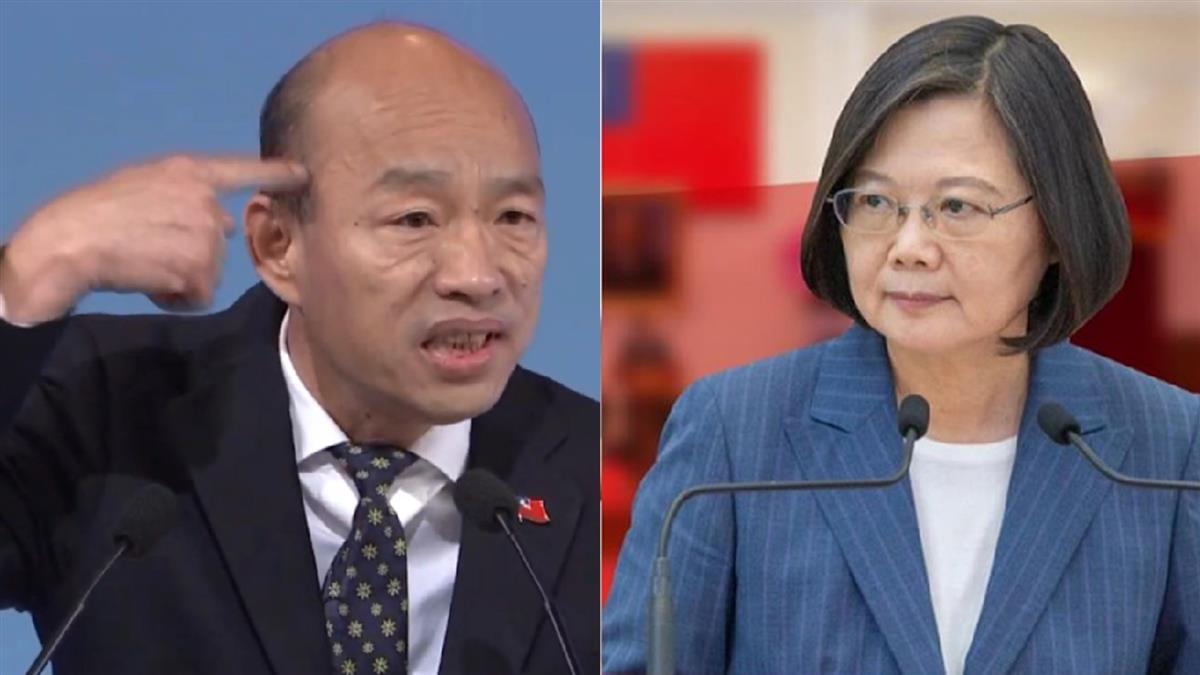 韓怎麼慘敗265萬票?國民黨找到7大罪狀