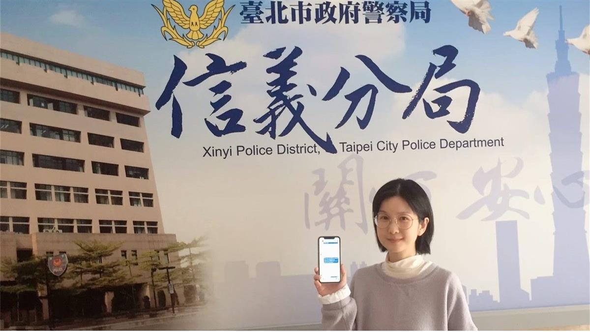 臺灣最美風景!去年51件遺失物 北市警協助轉還外國人