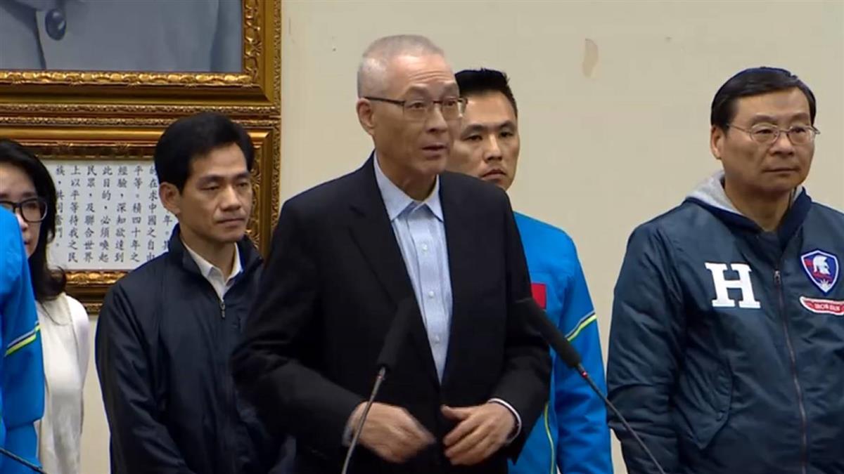 吳敦義辭國民黨主席 中常委林榮德代理