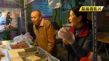 年前搶好彩頭 蘿蔔糕攤販不接過年訂單