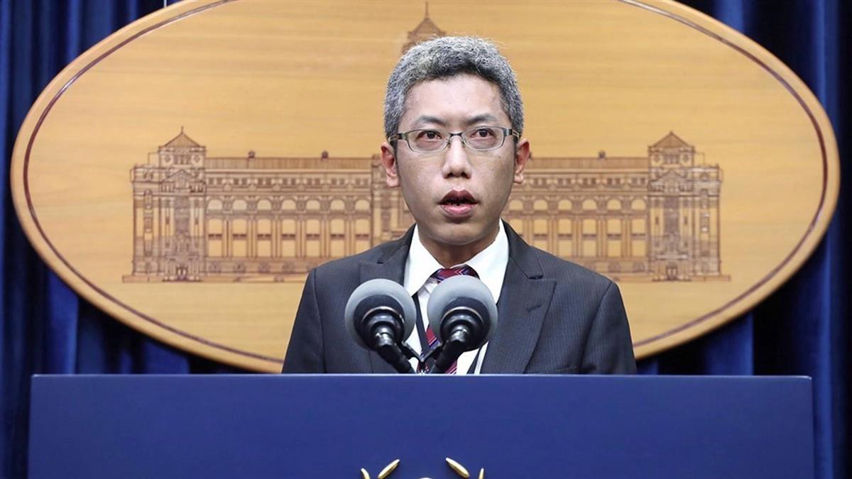 中華民國台灣遭質疑改國號 總統府:胡亂指控