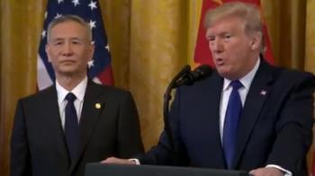 美陸簽首階段貿易協議!預計對美購6兆產品