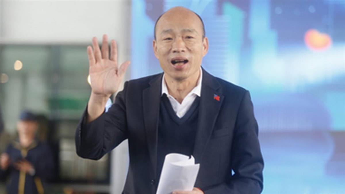 重返高雄上班 韓國瑜:團結向前走才是一世