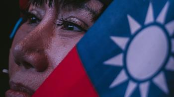 國民黨檢討敗選:「九二共識」的兩岸論述等七大因素