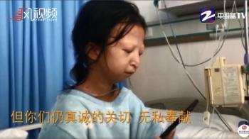 吳花燕:每日開銷兩元的中國貴州大學生去世,從貧富差距到慈善亂象