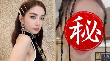 蔡依林超近自拍曝 粉絲驚見謝金燕嚇傻