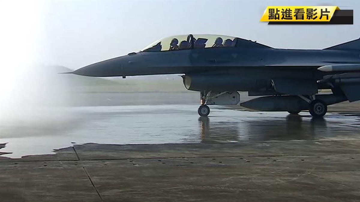 戰備不停歇 F-16V接獲敵情6分鐘內緊急起飛