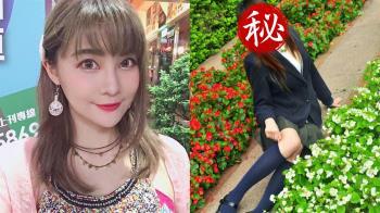 賴品妤7年前嫩照流出 粉絲暴動:女大18變