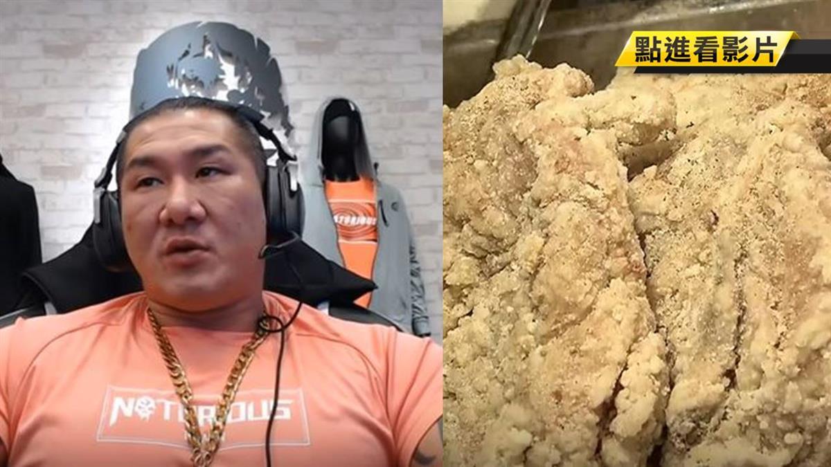 館長兌現發1.2萬份雞排 找3立委分區發放