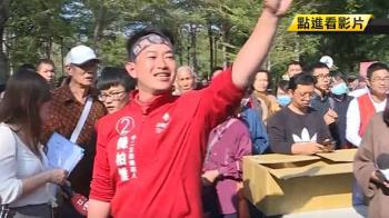 3Q哥陳柏惟是跳舞機冠軍 快腳畫面網瘋傳