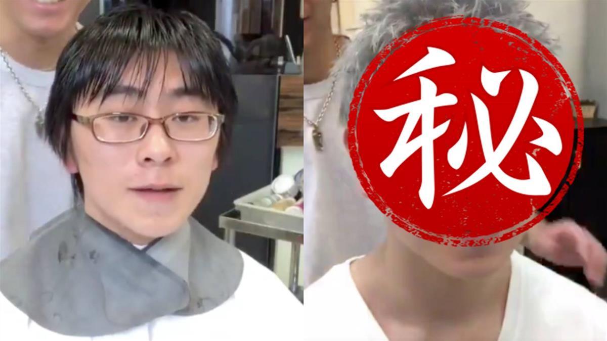 日髮型師太神!男秒變潮男 網:整形級剪髮