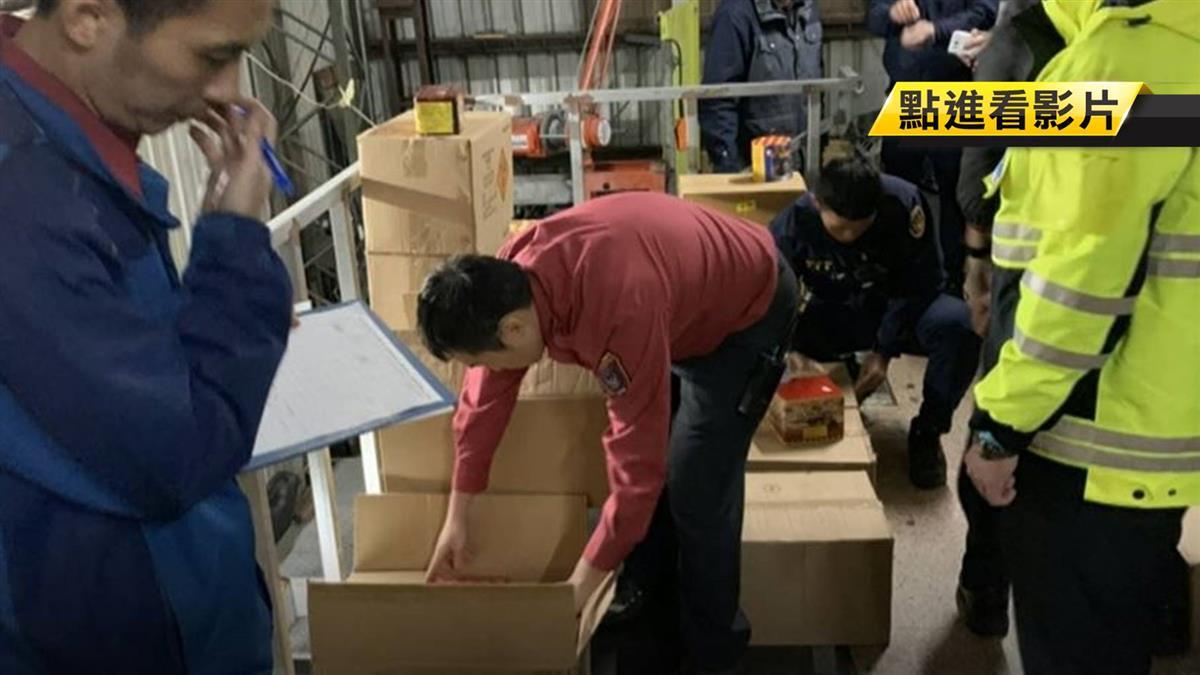 二手車行藏近520公斤違法爆竹 業者一度拒開門
