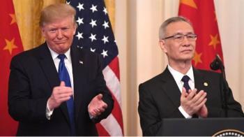 中美貿易戰:五個問題看懂第一階段協議的關注點