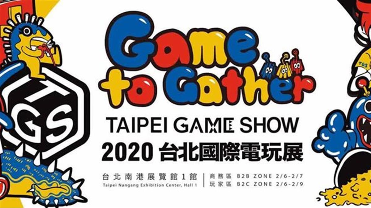 台北國際電玩展將至!盤點參展廠商 這些大作搶先玩