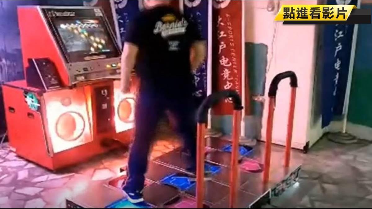 新科立委陳柏惟曾是跳舞機冠軍!快腳震撼畫面網瘋傳