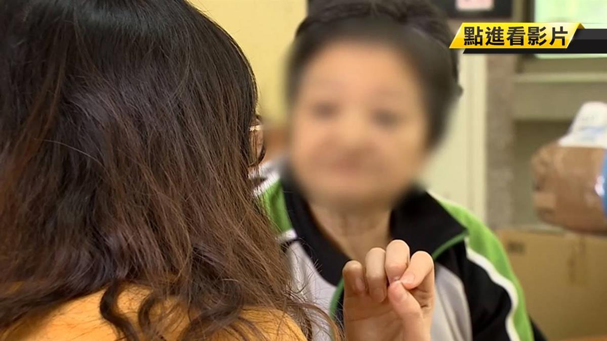 69歲婦遭3兒棄養 補助突遭砍嘆:這年怎過?