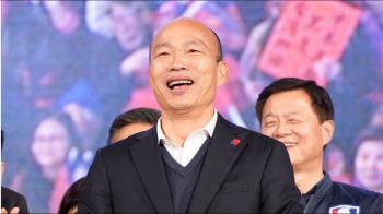 韓國瑜選後5天跑基層 合照拒比YA:那是2號